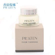 Pilaten Avocado Hydrating Firming Skin Avocado Lifting Neck Cream skin care cream beauty whey protein back massager set beleza