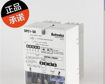 Power controller SPC1-50 SPC1-50-E