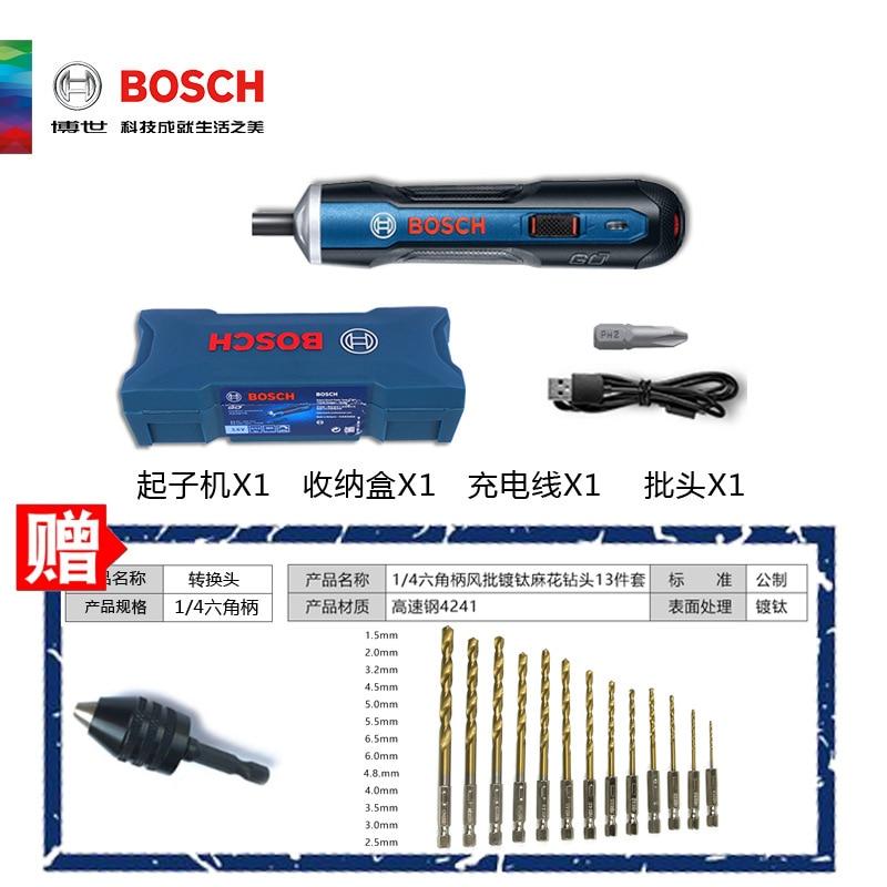 13 PCS/set Of Drill Bits Bosch GO Electric Automatic Screwdriver Charging Mini-screwdriver Lithium Screw Batch  Electric Tool