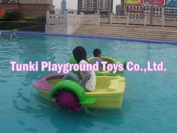 hand paddle boat for kids