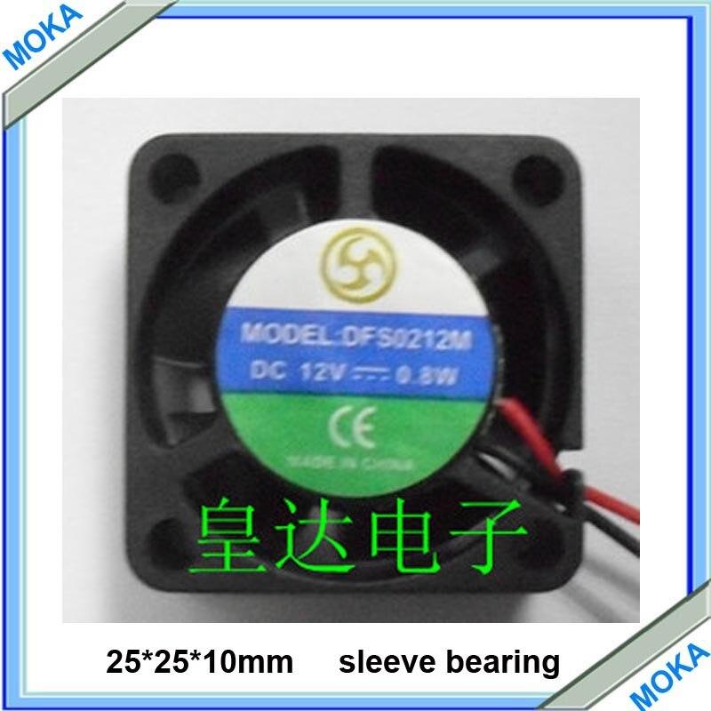Free Shipping 5 Pcs A Lot Cooling Fan 25*25*10 Mm Sleeve Bearing Axial Flow Fan 12 VDC Fan Brushless Industrial Fan
