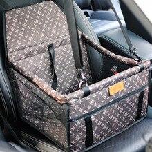 Двойные толстые дорожные аксессуары, сетчатые Висячие сумки, складные товары для домашних животных, водонепроницаемый коврик для собак, одеяло, безопасная сумка для автомобильного сиденья для домашних животных