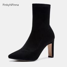 все цены на sexy women black suede stretchy ankle boots stiletto high heels pointed toe party office SW style runway brand booties plus size онлайн