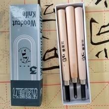 Три набора ножи для карвинга художественные гравировальные инструменты, металл и камень/обработка древесины модифицированные гравировки