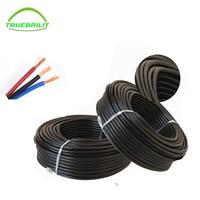 10 M 3pin su geçirmez elektrik kablo, 18 AWG uzatın PVC led tel 0.75/2