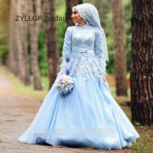 ZYLLGF Bridal Latest Design Hijab Long Sleeve Evening Dress High Neck Tulle Arabic Evening Gowns With Appliques DR24