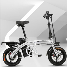 New folding electric bicycle Small adult
