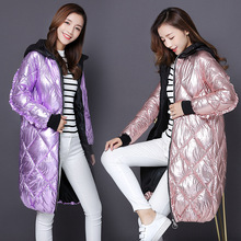 Winter Jacket Women Coats Long Cotton Padded Slim Parka New 2018 Silver Down Jackets Ladies Hooded Autumn Outerwear