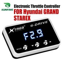 Автомобильный электронный контроллер дроссельной заслонки гоночный ускоритель мощный усилитель для hyundai GRAND STAREX Тюнинг Запчасти аксессуар