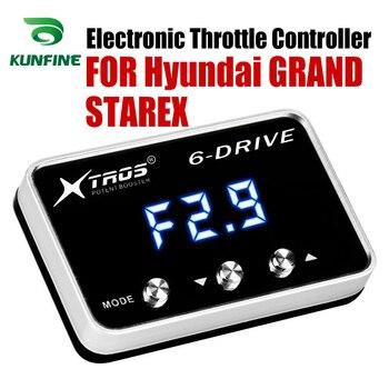 Автомобильный электронный контроллер дроссельной заслонки гоночный ускоритель мощный усилитель для Hyundai GRAND STAREX Тюнинг Запчасти Аксессуар...