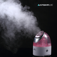 Pink Cool Mist Facial Steamer for Cleaning Pores Skin Moisturizing with Large fog spraying