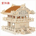 wooden 3D building model toy gift puzzle hand work assemble game woodcraft construction kit Chinese Ancient pavilion Chongyang