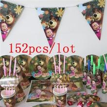 152 шт./лот Caroon Маша и Медведь тема одноразовая посуда наборы для ухода за кожей день детей день рождения украшения события вечерние вечеринок