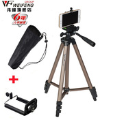 Unfolded 1240mm Portable Professional Camera Tripod High Quality Universal Tripod For Camera Mobile Phone Tablet