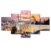 5 Pieces Jerusalem Modular Picture Modern Home Wall Decoration Canvas Art HD Printed Painting On Artworks