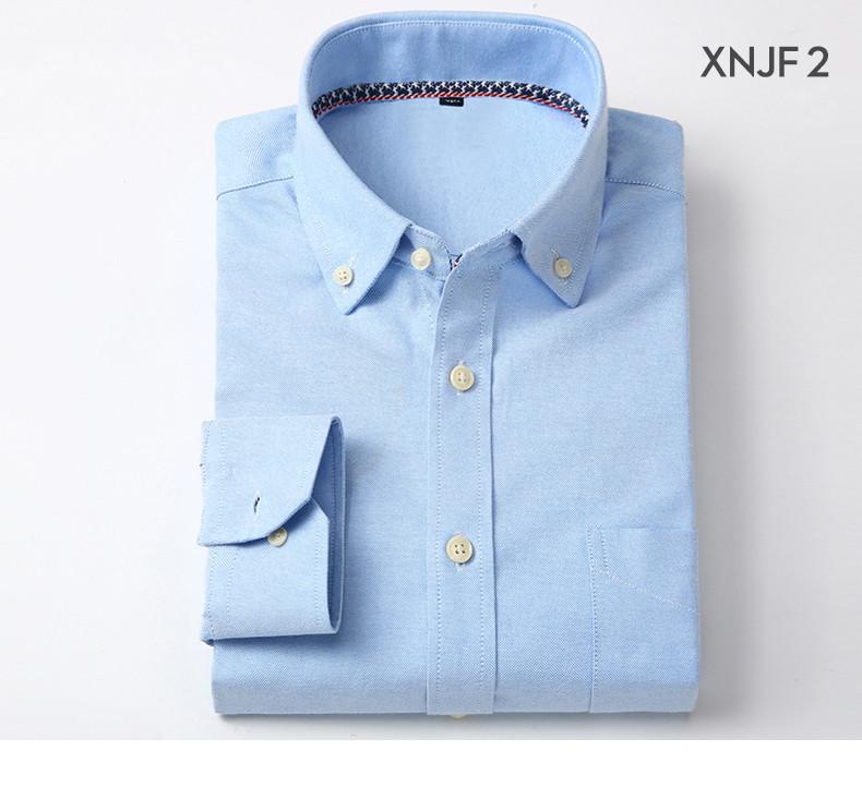 XNJF-2