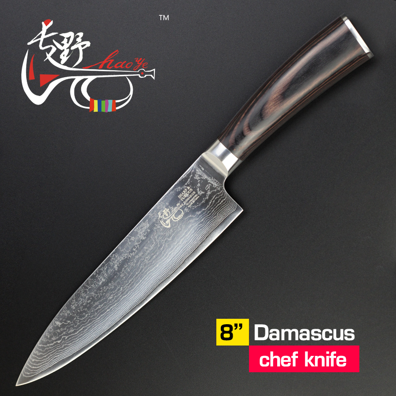 haoye 8 quot inch damascus kitchen knives japanese stainless steel sashimi dicing fillet slicer chef