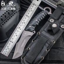 HX OUTDOORS Survival knife outdoor hunting tools high hardness straight brand army knives for self-defense cold steel knife