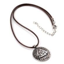Valknut Amulet Viking Odin 's Symbol