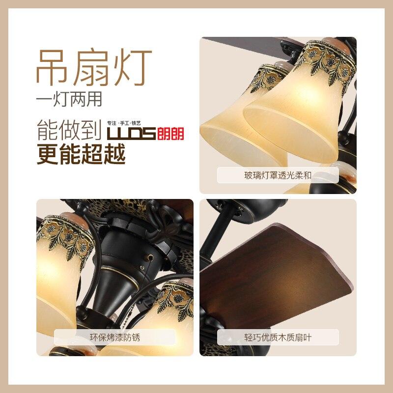 lang lighting American country living room ceiling fan lights restaurant bedroom lamp lights retro konoha fan droplight