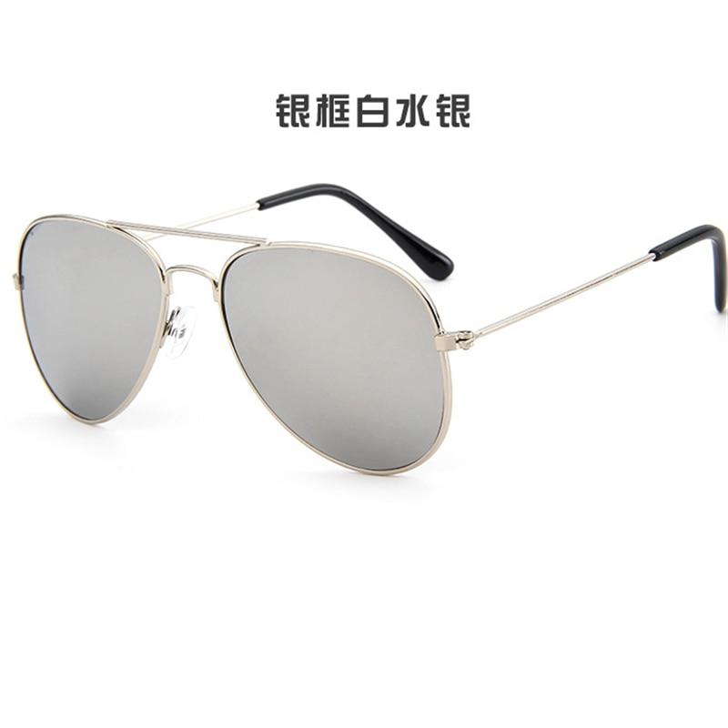 Retro kulaté rámové brýle pro dětiArrow dětské sluneční brýle2018 nové módní korejské sluneční brýle UV400