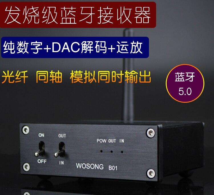 csr8675 aptx hd bluetooth 5 0 wireless receiver jrc5532 pcm5102a i2s