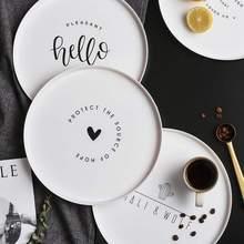 Круглая тарелка для завтрака, домашний поднос для фруктов, для гостиной, поднос для чайной чашки Dim Sum, пластиковый поднос S, тарелка для чая k, круглая тарелка S для чая k, блюдо