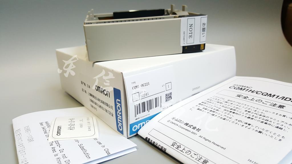 New Quality Assurance Of CQM1-OD212 CQM1-ID212 ID213 OD213 PA203