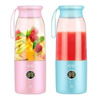 Portable Mini Blender USB Rechargeable Smoothie Blender Juicer Cup Fruit Mixing Machine