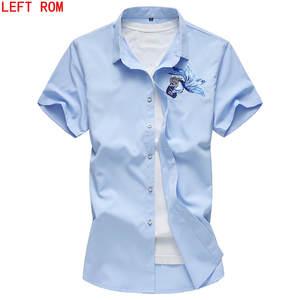 3bf782418 top 10 whale men shirt brands