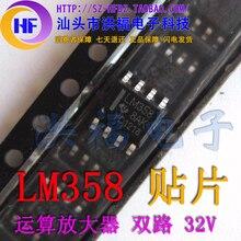 Si Тай и SH LM358DR LM358DT LM358M AS358M 32 В SOP-8 интегральной схемы
