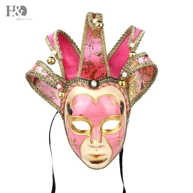 H&D Vintage Venetian Mask For Women Pink Masquerade Mardi Gras Wall ...