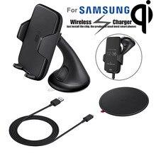 Автомобильное зарядное устройство Ци Беспроводное зарядное устройство зарядки Автомобильный держатель для Samsung Galaxy S7 Примечание 5 Лот Quick Charge @ TN