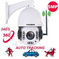 New SONY 335 5MP 20x zoom wireless auto tracking PTZ speed dome IP camera IR wifi camera p2p sd card audio I/O camera wifi 360