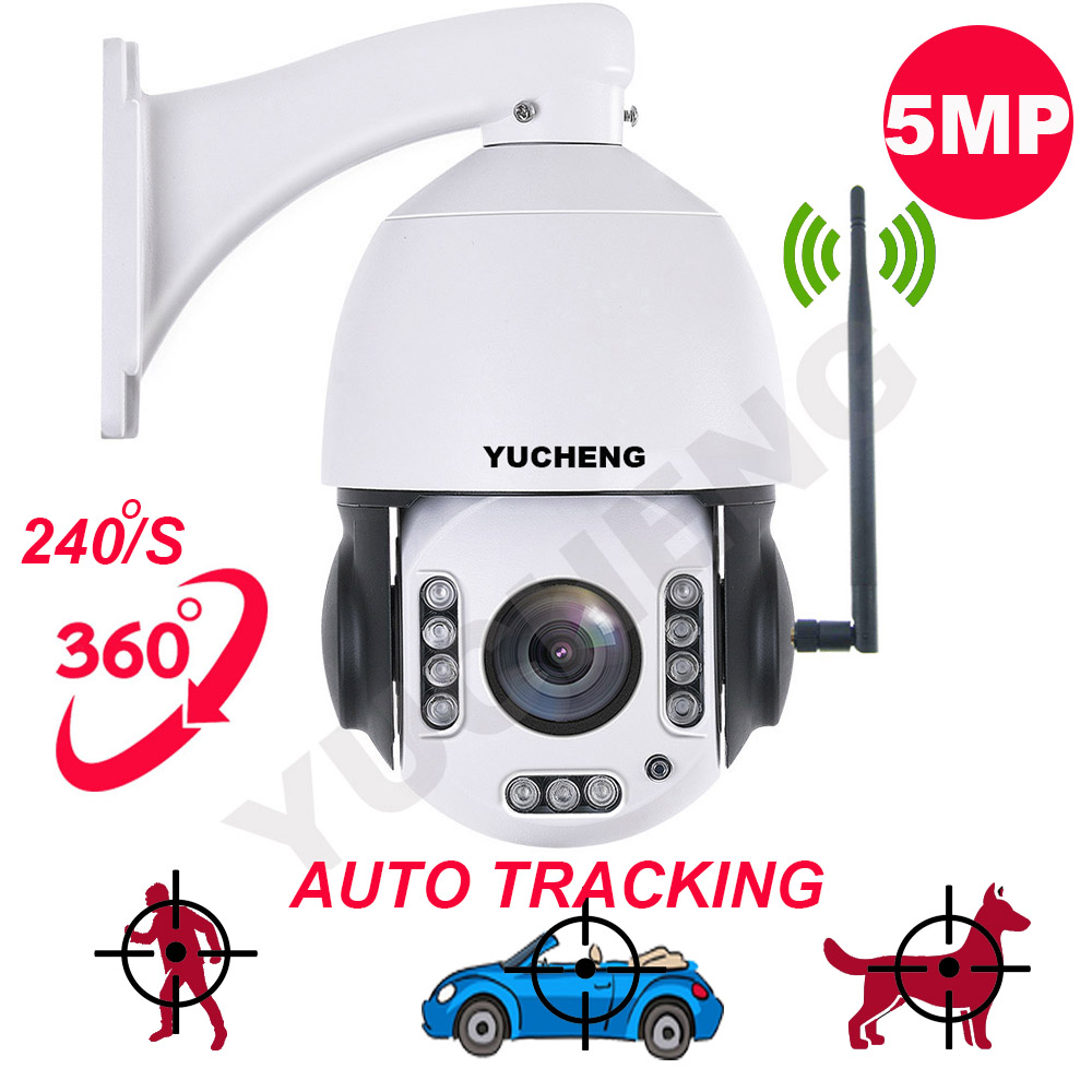 Nouveau SONY 335 5MP 20x zoom sans fil suivi automatique PTZ vitesse dôme caméra IP IR wifi caméra p2p carte sd audio i/o caméra wifi 360