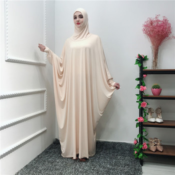 Jilbab Dubai Élégant Musulman Hijab Femmes