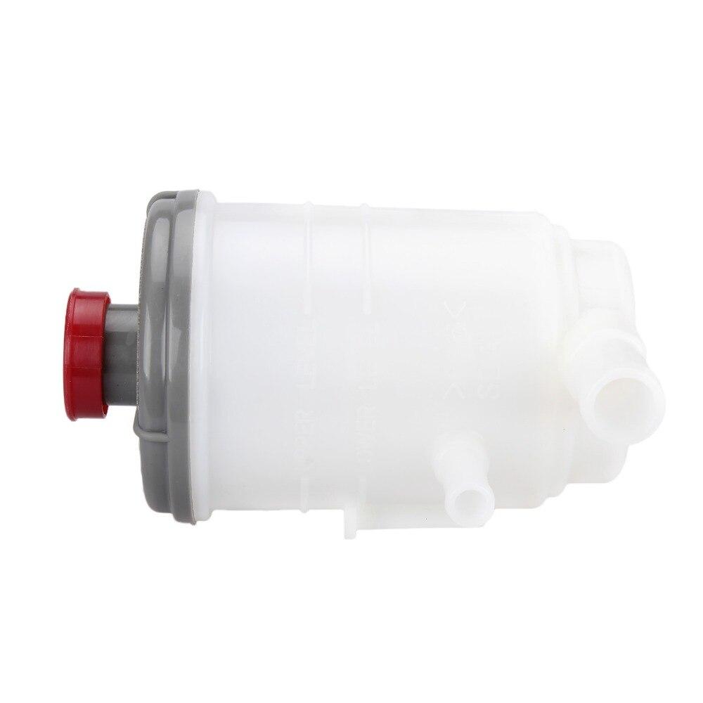 NEW Power Steering Pump Reservoir 53701-SDA-A01 For Honda Accord Acura 2003-2007