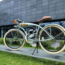 26 дюймов Ретро велосипед Ретро усилитель топлива велосипед аксессуары