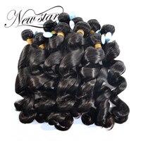 NEW STAR Wholesale 10 Pieces Loose Wave 10 34 Brazilian Salon Supply Virgin Human Hair Extension Cuticle Aligned Weave Bundles