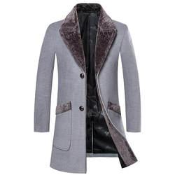 Новое поступление зимние Для мужчин длинные шерстяные пальто меховой воротник теплые шерстяные пальто мужской сплошной Цвет Тонкий
