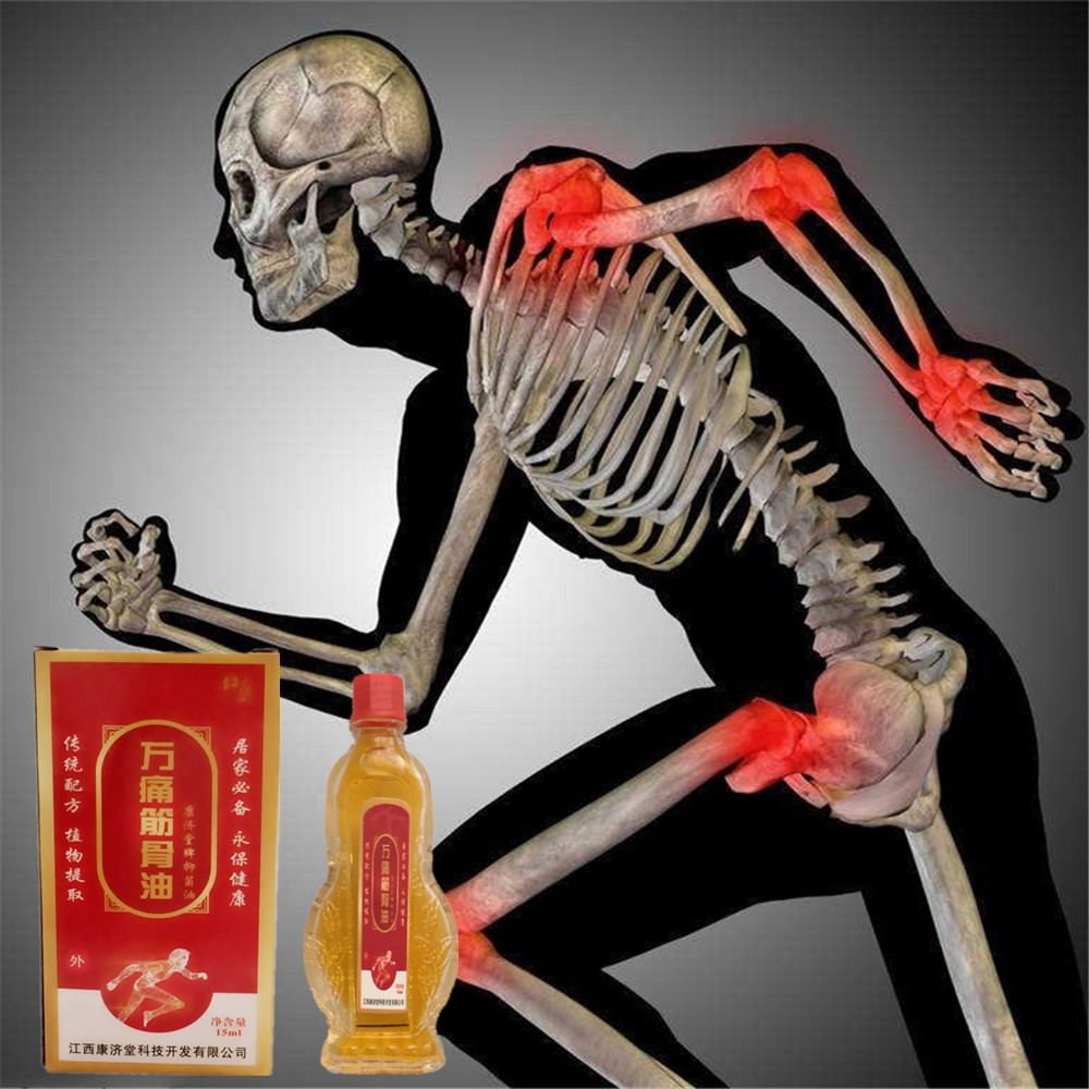 Skin Care Essential Oil Well-Educated New 13ml Chinese Medical Red Pain Relief Essential Oil Patch For Back Shoulder Neck Waist Body Health Care Snake Venom Plasters Moderate Price