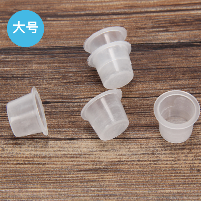 Beauty & Health Permanent Makeup Tattoo Ink Cups Caps Pigment Container 100pcs 15mm Plastic For Eyebrow Lip Microblading Body Art Tattoo Supply Tattoo & Body Art
