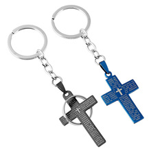Hot Selling European and American Fashion Jewelry Metal Scripture Cross Keychain Keyrings for Car Accessory Jewelry