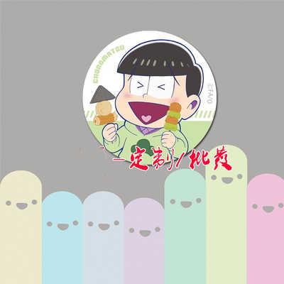ZXFJXR 58 มม. Osomatsu san kun Matsuno Karamatsu Choromatsu Ichimatsu Jyushimatsu Matsuno Gourmet อาหาร Badge เข็มกลัด Pins