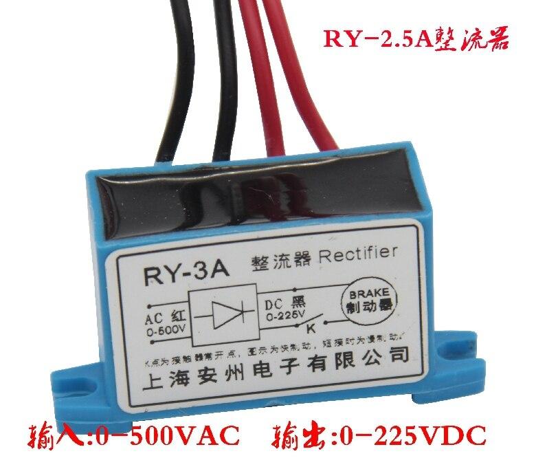 RY 3A input 0 500V output 0 225V RY rectifier