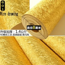 PAYSOTA Golden Wallpaper Foil Gold Silver Living Room Bedroom TV Sofa Background Ceiling Condole Top Wall Paper Roll