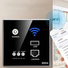 300 м встроенный wifi беспроводной маршрутизатор розетка точка доступа панель AP маршрутизатор usb зарядка умная розетка wifi ретранслятор расширитель для отеля