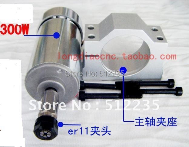 Air Cooled 300w, DC 12V - 48V Spindle Motor with Collet ER11 for Wood, Metal, PCB Engraving