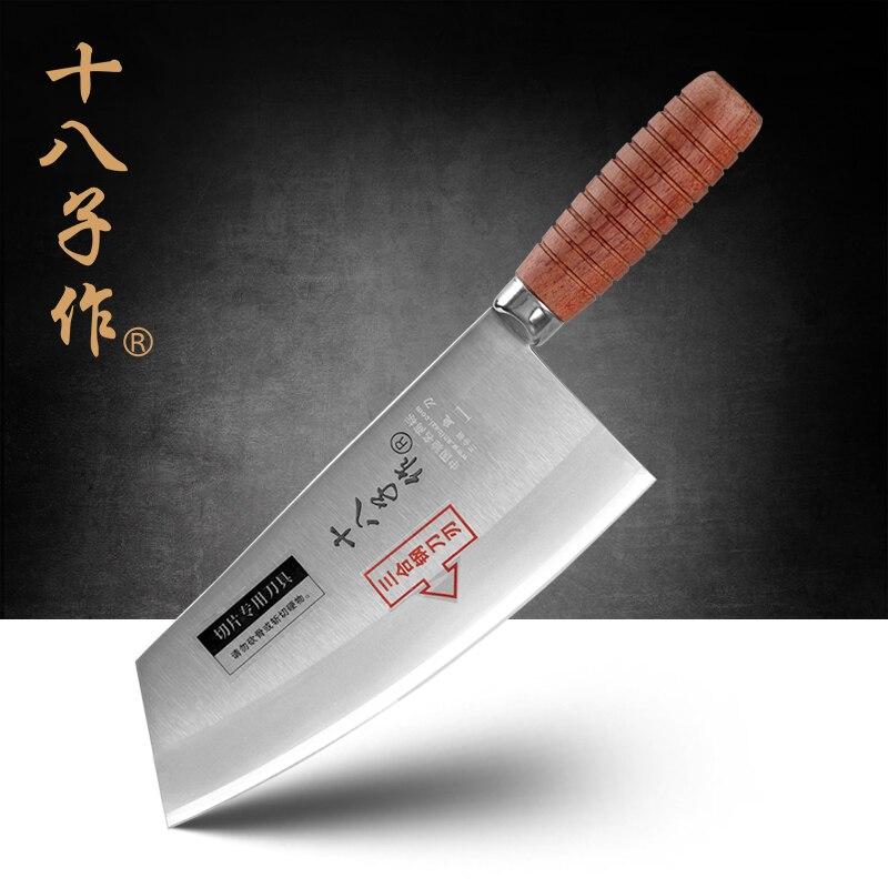 SHIBAZI F214-1 Professionnel 7.5 pouces Plaqué En Acier Manche En Palissandre De Qualité Supérieure Chinois Couteau de Cuisine Couteau de Chef-Couperet