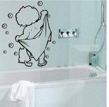 Lovely baby love shower Wall Stickers Bathroom Glass Door Stickers Cute Children Shower decals Waterproof and mural